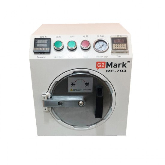 G2Mark RE-793 Bubble Remover Machine With Safety Lock Feature