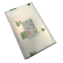 SJ Brand OCA Sheet For 10 Inches With 3 Layers OCA Protection - 25 Pcs