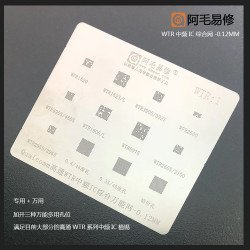 0.12MM Stencils Plates For Qualcomm WTR-1